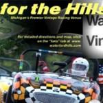 VARAC Pit Signals August 2013